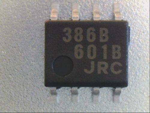 LM386SM0002.jpg